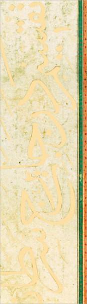 """Lesezeichen Gold """"Abhandlung zur Astrologie, Detail"""""""