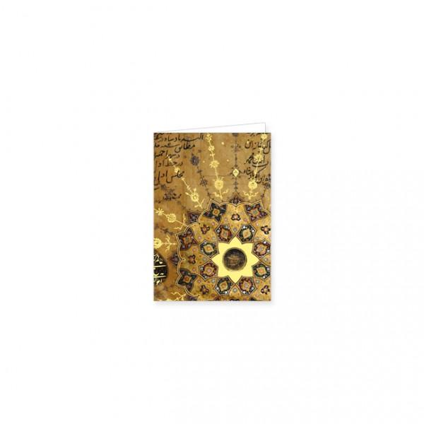 "Mini-Doppelkarten Gold ""Divan-i-Anvari"""