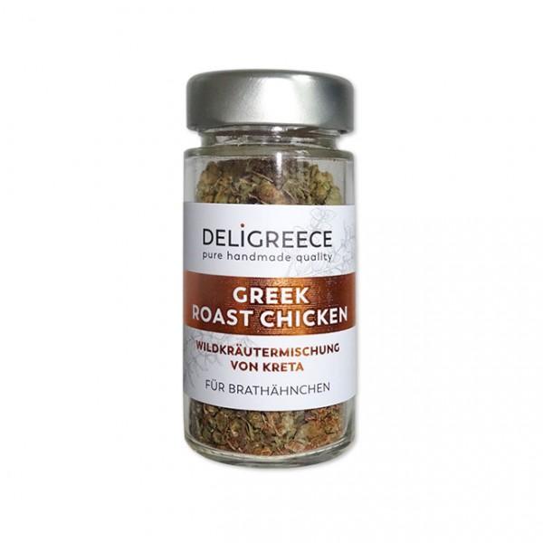 15 g Greek Roast Chicken, Wildkäutermischung von Kreta