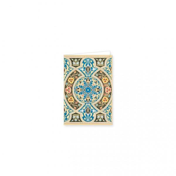 """Mini-Doppelkarten Gold """"Arabische Buchmalerei, Koranseite"""""""