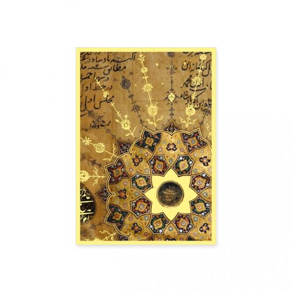 """Postkarte Gold """"Divan-i-Anvari"""""""