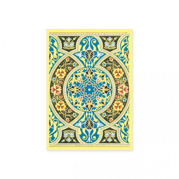 "Postkarte Gold ""Arabische Buchmalerei, Koranseite"""