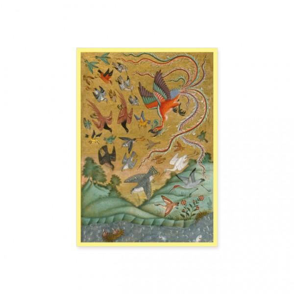 "Postkarte Gold ""Hussai Bin Ali Waiz Kashifi"""