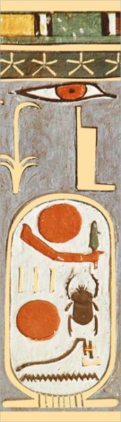 """Lesezeichen Gold """"Königshieroglyphen des Horemheb"""""""